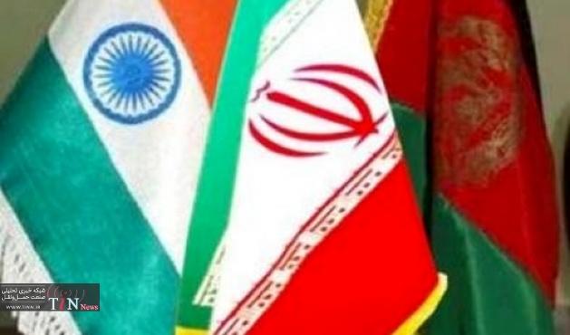 نگرانی از پیوند هند - افغانستان - ایران
