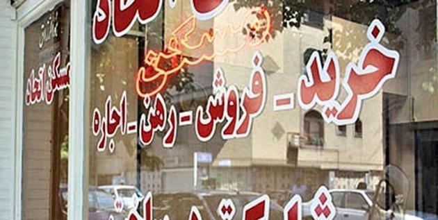 رکود «بازار مسکن» تا شب عید ادامه دارد