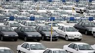 اعلام آمادگی خودروسازان داخلی برای افزایش تولید