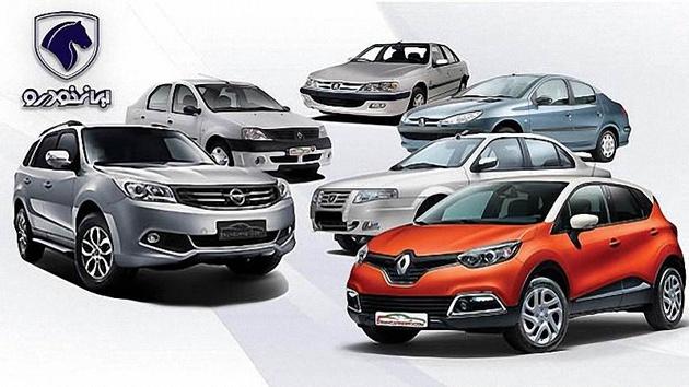 ریزش یک میلیونی قیمت محصولات ایران خودرو