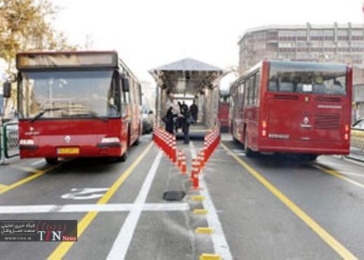 ◄ خط BRT بزرگراه امام علی هر چه زودتر جمع آوری شود