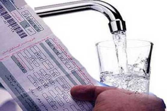 آغاز رسمی حذف قبوض کاغذی در سراسر کشور