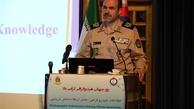 ایران؛ کشور پیشرو در تولید نقشه های الکترونیکی دریایی