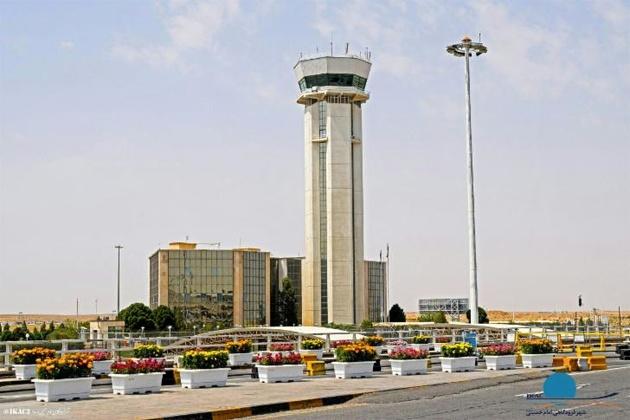 برگزاری دوره های مدیریت کیفیت و بهبود فرآیند در شهر فرودگاهی امام