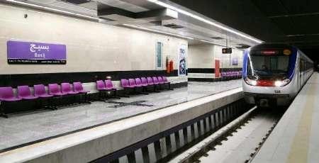 خط هفت مترو تهران شنبه مجدداً افتتاح میشود
