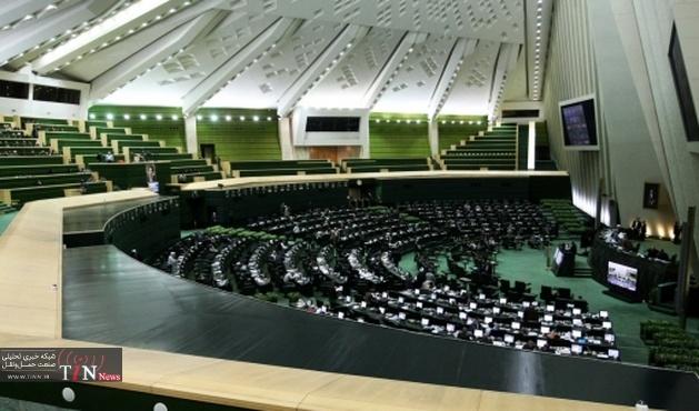 دولت به جای اصلاحیه بودجه، لایحه جامع تسویه بدهی به مجلس ارائه دهد