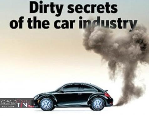 دیزل گیت در بازار خودرو