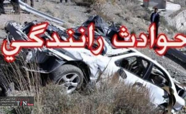 برخورد تریلر با سه خودرو در گردنه قرقچی اصفهان یک کشته و ۵ مصدوم داشت