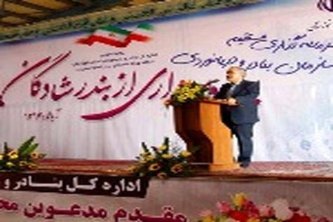 بهره برداری از هفتمین بندر تجاری استان خوزستان
