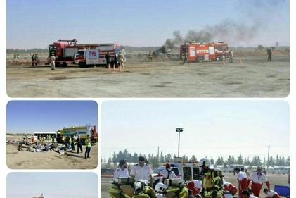 انجام مانور کامل طرح اضطراری فرودگاه اصفهان