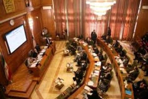 کارآمدی شورای شهر