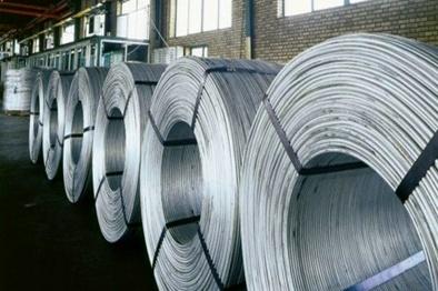 شرکت مپنا جایگزین شرکت فروآلیاژ گنو در شرکت آلومینیوم المهدی