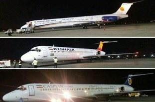 فرود اضطراری هواپیمای مسیر قشم-تهران در یزد