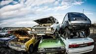 مشکلات اسقاط خودروهای فرسوده