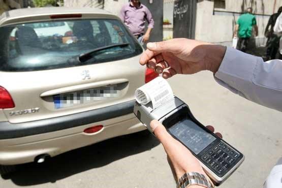 روشهای استعلام خلافی خودرو