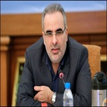 انتصاب سیدسعید سیدعلایی به سمت مشاور در امور نوسازی و تحول منابع انسانی