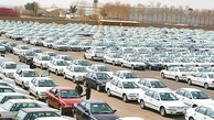 افت ۲۰ تا ۳۰ درصدی قیمت خودرو در ۲۰ روز گذشته