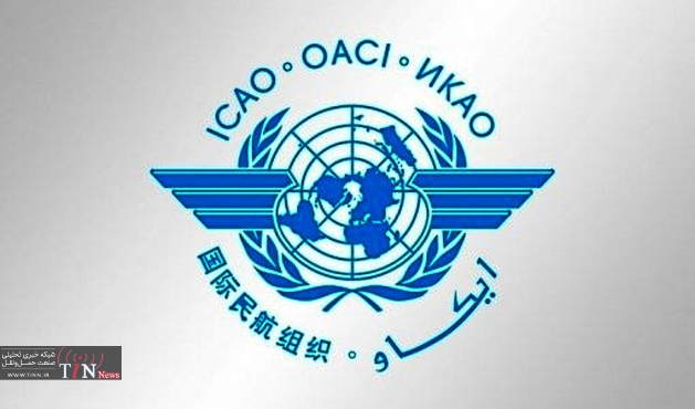 ICAO Secretary General Stresses Need for Greater Cooperation with UN Counter - Terrorism Bodies