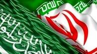 مسابقه چشمانداز میان عربستان و ایران؛ برنده چه کسی است؟