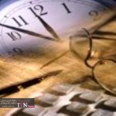 اعلام برنامه زمانبندی پرداخت سود سهامداران تایدواتر