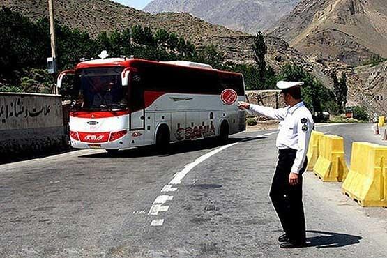 رانندگان اتوبوس ملزم به ساعت زدن  در پاسگاه پلیس از ۱۰ شب تا ۷ صبح شدند