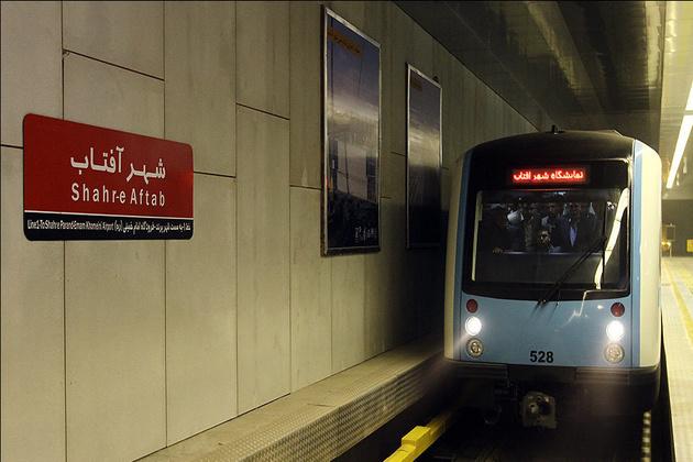 توسعه مجتمع ایستگاهی مترو «شهرآفتاب»