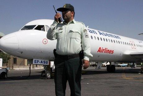 فعالیت پلیس فرودگاه در امنیت خطوط هوایی