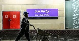 ایستگاه برج میلاد در آستانه افتتاح
