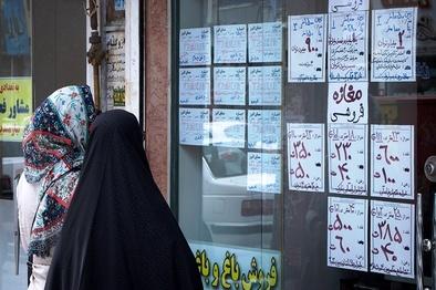 قیمت آپارتمان های تهران ریزش کرد