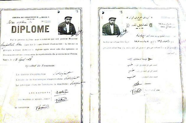 اولین گواهی نامه رانندگی چه زمانی صادر شد؟