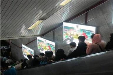 عضو شورای شهر تهران: مزایده واگذاری فضاهای تبلیغاتی مترو باید شفاف سازی شود
