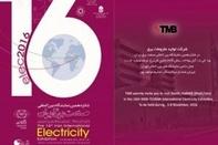 ◄ حضور شرکت TMB در شانزدهمین نمایشگاه صنعت برق ایران