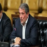 انتظار افکارعمومی از ریاست جدید دستگاه قضایی