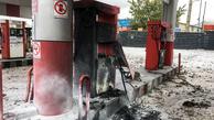 تصاویر خسارات وارده به اموال عمومی در اصفهان و سنندج