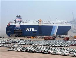 کشتیرانی NYK ژاپن جریمه شد