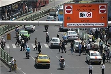 اعلام تمهیدات ترافیکی عید سعید فطر