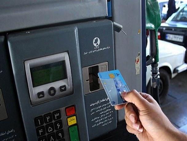 ثبت اطلاعات ۶ هزار خودرو برای ورود به سامانه «کدینگ کارت سوخت»